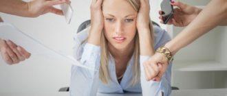 Влияет ли стресс на появление прыщей?