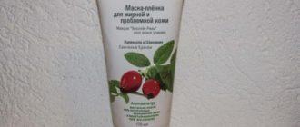 Маски green mama от прыщей: скорая помощь для проблемной кожи